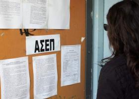 Υπουργείο κάνει 186 μόνιμες προσλήψεις μόνο με απολυτήριο λυκείου  - Κεντρική Εικόνα