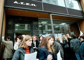 ΑΣΕΠ: Προσλήψεις 251 μόνιμων στο Ανοικτό Πανεπιστήμιο - Κεντρική Εικόνα
