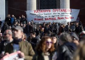 Συλλαλητήριο εκπαιδευτικών στο κέντρο της Αθήνας  - Κεντρική Εικόνα