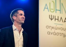 Τους υποψηφίους του ψηφοδελτίου του παρουσίασε ο Κ. Μπακογιάννης - Κεντρική Εικόνα