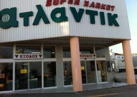 Οι κολοσσοί των super market που χρεοκόπησαν στην Ελλάδα - Κεντρική Εικόνα