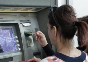 Μπαράζ πληρωμών αυτή την εβδομάδα - Πότε καταβάλλονται επιδόματα και συντάξεις - Κεντρική Εικόνα