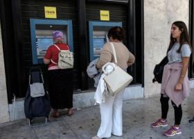 ΟΠΕΚΑ: Στα ATM από το απόγευμα τα χρήματα του ΚΕΑ και του επιδόματος ενοικίου - Κεντρική Εικόνα