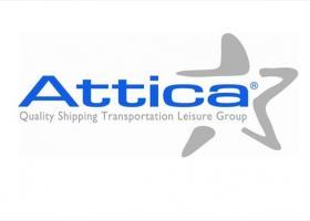 Οι αποφάσεις στη γενική συνέλευση των μετόχων της Attica A.E. Συμμετοχών - Κεντρική Εικόνα