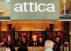 Ανακαινίσεις, λανσαρίσματα και νέα concept οδηγούν στην επιτυχία τα Attica - Κεντρική Εικόνα