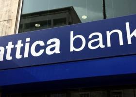 Attica Bank: Εκλογή αντιπροέδρου και ανασυγκρότηση σε σώμα του Δ.Σ. - Κεντρική Εικόνα