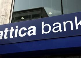 Attica Bank: Υποχώρηση κερδών προ φόρων και προβλέψεων στα 56 εκατ. ευρώ  - Κεντρική Εικόνα