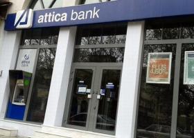 Attica Bank: Oι τράπεζες πρέπει να στηρίξουν πολύ μικρές, μικρές και μεσαίες επιχειρήσεις - Κεντρική Εικόνα