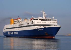 Αttica Group: Η Κούβα επόμενη αγορά-στόχος μετά την Μεσόγειο - Κεντρική Εικόνα