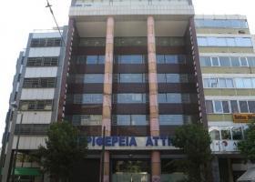 Σε ετοιμότητα η Περιφέρεια Αττικής για τα έντονα καιρικά φαινόμενα - Κεντρική Εικόνα