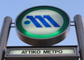 Αττικό Μετρό: Οι 15 νέοι σταθμοί της γραμμής 4 - Επιτέλους ξεμπλοκάρουν τα πρώτα έργα (χάρτης) - Κεντρική Εικόνα