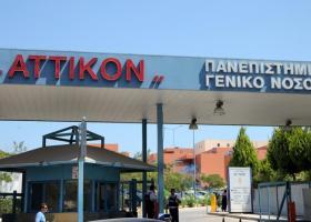 Κορωνοϊός: Κορύφωση αγωνίας στο Αττικόν για τον 33χρονο - Έχουν εξεταστεί 100 «ύποπτα» κρούσματα - Κεντρική Εικόνα