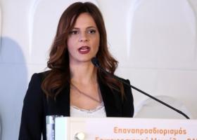Έφη Αχτσιόγλου: Οι ρυθμίσεις οφειλών προς τα ασφαλιστικά ταμεία, την εφορία και τους ΟΤΑ, είναι μέτρα κοινωνικής ανακούφισης - Κεντρική Εικόνα