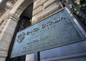 H Κομισιόν ενέκρινε το νέο ιταλικό σχέδιο για τα «κόκκινα» τράπεζα δάνεια  - Κεντρική Εικόνα