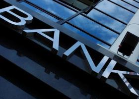 Τράπεζες: Η αντιμετώπιση των «κόκκινων δανείων» οδηγεί στην κανονικότητα - Κεντρική Εικόνα