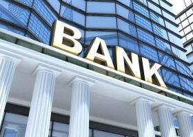 Οι θέσεις του Συνδέσμου Επιχειρηματικών Πάρκων για την Αναπτυξιακή Τράπεζα - Κεντρική Εικόνα