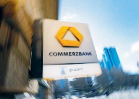 Ξένοι «μνηστήρες» για την Commerzbank - Κεντρική Εικόνα