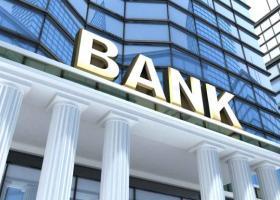 Θησαυρίζουν οι τράπεζες από τις προμήθειες - 600 εκατ. έσοδα μόνο στο α' εξάμηνο 2020 - Κεντρική Εικόνα