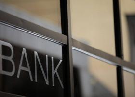 Ποια είναι η μεγαλύτερη ελληνική τράπεζα στο εξωτερικό - Κεντρική Εικόνα