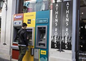 Τράπεζες: Μικρότερη δόση για τα δάνεια των πληγέντων της πανδημίας - Τι προβλέπεται για επιχειρήσεις και νοικοκυριά - Κεντρική Εικόνα