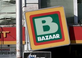 Κλειστά σήμερα όλα τα σούπερ μάρκετ Bazaar για την κηδεία του ιδρυτή τους - Κεντρική Εικόνα