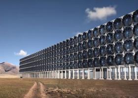 Το καύσιμο του μέλλοντος ξεκίνησε να παράγει ο Μπιλ Γκέιτς (video) - Κεντρική Εικόνα