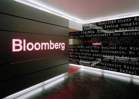 Bloomberg: Η προοπτική ελάφρυνσης χρέους απογειώνει τις ελληνικές αγορές ομολόγων και μετοχών - Κεντρική Εικόνα