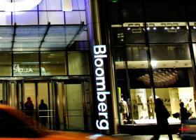 Bloomberg: Τα ομόλογα ελληνικών τραπεζών είναι ελκυστικά και πάλι - Κεντρική Εικόνα