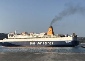 Έφτασαν με το «Blue Galaxy» στο λιμάνι της Σούδας επιβάτες του «Ελευθέριος Βενιζέλος»  - Κεντρική Εικόνα