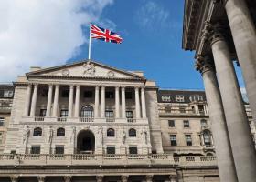 Βαρύ πρόστιμο της Τράπεζας της Αγγλίας στη Citigroup - Κεντρική Εικόνα