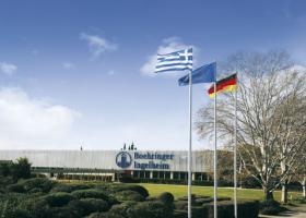 Νέα μεγάλη επένδυση στην Ελλάδα από γερμανικό φαρμακευτικό κολοσσό - Κεντρική Εικόνα