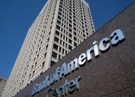 Bank of America: Πρόβλεψη για 7,5% ύφεση στην Ελλάδα λόγω κορωνοϊού - Κεντρική Εικόνα