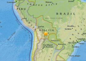 Ισχυρός σεισμός τουλάχιστον 6,6 βαθμών στη Βολιβία έγινε αισθητός μέχρι τη Βραζιλία - Κεντρική Εικόνα