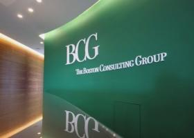 BCG: Ψηφιακός μετασχηματισμός για τον κλάδο μεταφοράς εμπορευματοκιβωτίων - Κεντρική Εικόνα