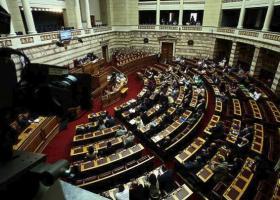 Επικρίσεις από την αντιπολίτευση για το προσχέδιο προϋπολογισμού - Κεντρική Εικόνα