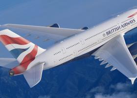 Η British Airways ξαναρχίζει πτήσεις προς το Ισλαμαμπάντ - Κεντρική Εικόνα