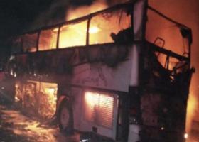 Σαουδική Αραβία: 35 νεκροί σε τροχαίο στην επαρχία της Μεδίνας - Κεντρική Εικόνα