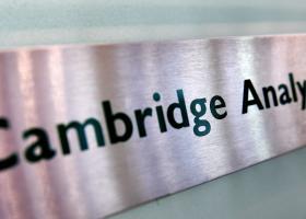 Την «έφαγαν» τα σκάνδαλα: Η Cambridge Analytica καταθέτει αίτηση πτώχευσης στις ΗΠΑ - Κεντρική Εικόνα