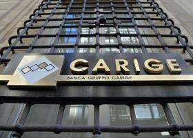 Ιταλία: Κυβερνητικά μέτρα για την εξασφάλιση ρευστότητας της τράπεζας Carige - Κεντρική Εικόνα