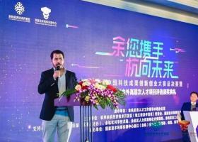 Ελληνική start up ανταγωνίστηκε με 700 κινεζικές και κέρδισε το βραβείο μέσα στην Κίνα - Κεντρική Εικόνα