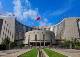Το Πεκίνο καλεί την Ουάσινγκτον να σταματήσει τις «αδικαιολόγητες συκοφαντίες» - Κεντρική Εικόνα