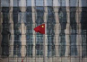Κίνα: Τα κέρδη των ξένων επενδυτών από την αγορά ομολόγων, εξαιρούνται της φορολογίας για μία τριετία - Κεντρική Εικόνα