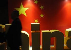 Κίνα: Από το 6% ως το 6,5% του ΑΕΠ o στόχος ανάπτυξης το 2019 - Κεντρική Εικόνα