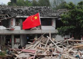 Τουλάχιστον 12 νεκροί από ισχυρό σεισμό στην Κίνα - Κεντρική Εικόνα