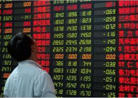Η εμπορική διένεξη ΗΠΑ-Κίνας βυθίζει τις ασιατικές αγορές - Κεντρική Εικόνα
