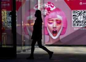 Ινστιτούτο IW: «Πληγή» για την γερμανική οικονομία η εμπορική διαμάχη ΗΠΑ - Κίνας - Κεντρική Εικόνα