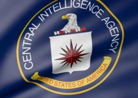Η Ρωσία αναζητά το φερόμενο ως κατάσκοπο της CIA Ρώσο αξιωματούχο μέσω της Interpol - Κεντρική Εικόνα