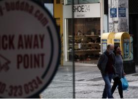 Ε-shop: Ποιοι δικαιούνται και ποιοι όχι την επιδότηση των 5.000 ευρώ - Κεντρική Εικόνα