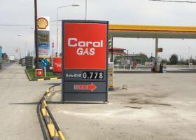 Coral Gas: Έκρηξη 1.900% η ζήτηση υγραερίου κίνησης - Κεντρική Εικόνα