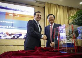 Νέες επενδύσεις 500 εκατ. από την Cosco στο λιμάνι του Πειραιά - Κεντρική Εικόνα
